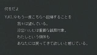 JPG39.jpg