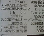 20060602091726.jpg
