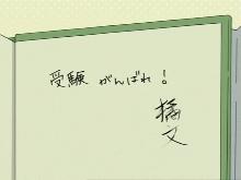 hidamari12-20.jpg