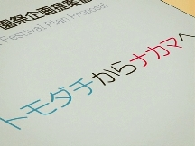 manabi05-04.jpg