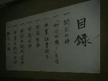 manabi12-06.jpg